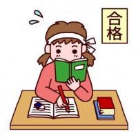 Viết bài tập làm văn số 1 trang 44 SGK Ngữ Văn 7