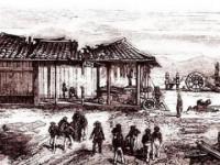 Nêu tình hình Việt Nam giữa thế kỉ XIX, trước cuộc xâm lược của thực dân Pháp.