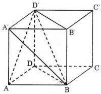 Bài 4 trang 12 sách sgk hình học 12