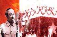 Nguyễn Ái Quốc đã trực tiếp chuẩn bị về tư tưởng và tổ chức cho sự ra đời của chính đảng vô sản ở Việt Nam như thế nào ?