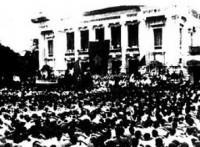 Nêu diễn biến chính của phong trào độc lập ở In-đô-nê-xi-a trong thập niên 20 của thế kỉ XX.