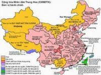 Xác định trên bản đồ Trung Quốc (treo tường) những vùng bị các nước đế quốc chiếm đóng