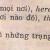 Trạng từ chỉ nơi chốn (Adverbs of place)